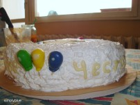 """торта """"куче"""" 3"""
